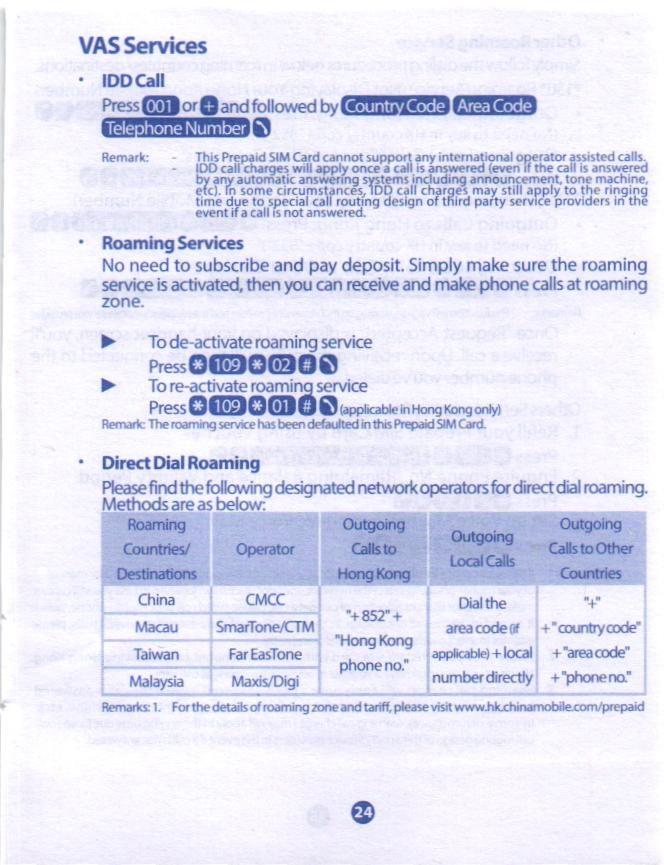中国移動香港 各国4G/3G対応・音声&データ通信ローミングプリペイドSIM 取説6