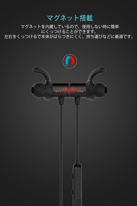 SoundPEATS(サウンドピーツ) Q30 商品画像4