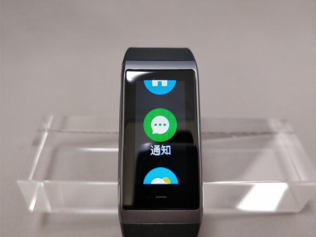 Xiaomi AMAZFIT Heart Rate Smartband Xiaomi AMAZFIT Heart Rate Smartband メニュー2