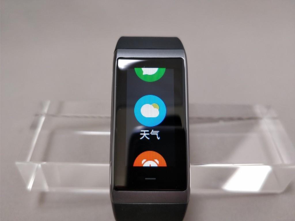 Xiaomi AMAZFIT Heart Rate Smartband Xiaomi AMAZFIT Heart Rate Smartband メニュー3