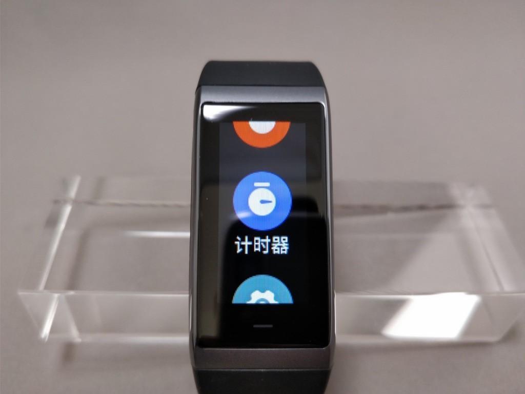 Xiaomi AMAZFIT Heart Rate Smartband Xiaomi AMAZFIT Heart Rate Smartband メニュー5