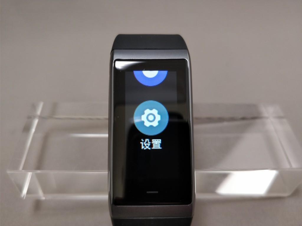 Xiaomi AMAZFIT Heart Rate Smartband Xiaomi AMAZFIT Heart Rate Smartband メニュー6