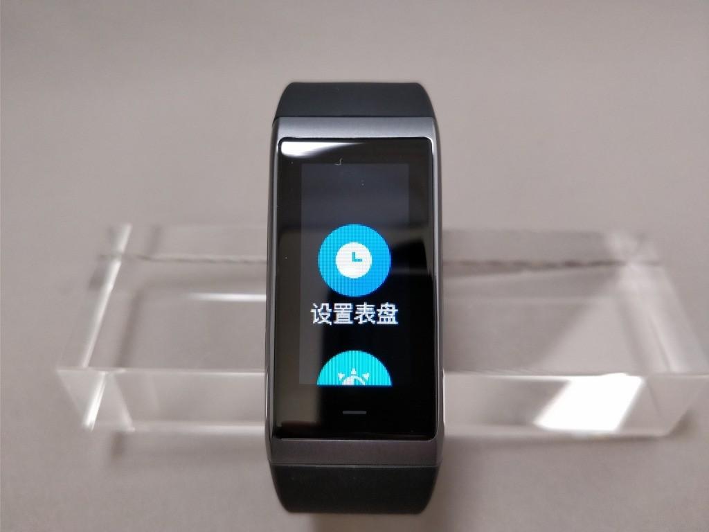 Xiaomi AMAZFIT Heart Rate Smartband Xiaomi AMAZFIT Heart Rate Smartband 設定1