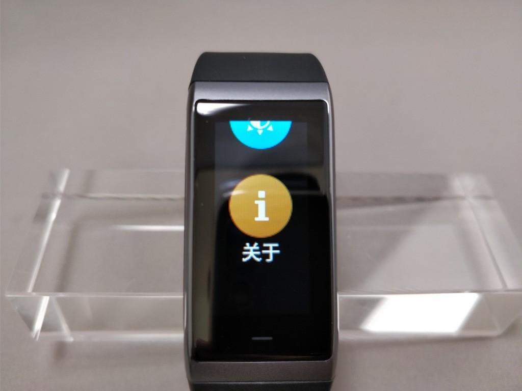 Xiaomi AMAZFIT Heart Rate Smartband Xiaomi AMAZFIT Heart Rate Smartband 設定3