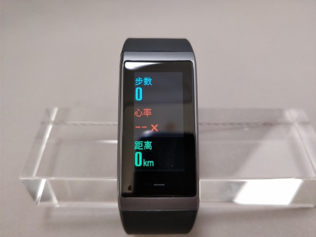 Xiaomi AMAZFIT Heart Rate Smartband スワイプ 歩数
