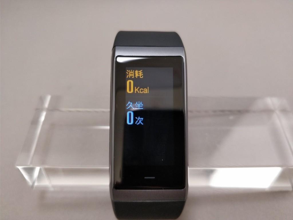Xiaomi AMAZFIT Heart Rate Smartband スワイプ1