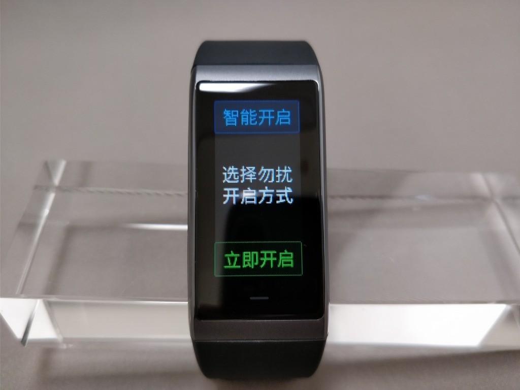Xiaomi AMAZFIT Heart Rate Smartband スリープ3