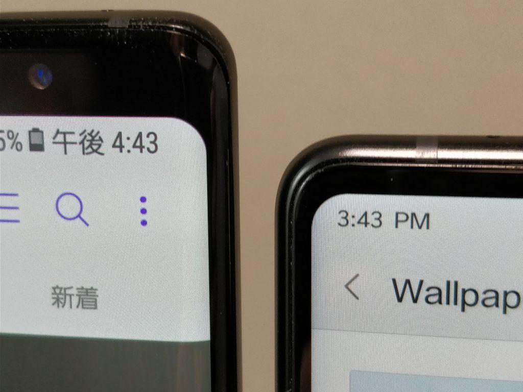 Xiaomi Mi MIX2 と Galaxy note 8 見た目ちょい比較 正面上
