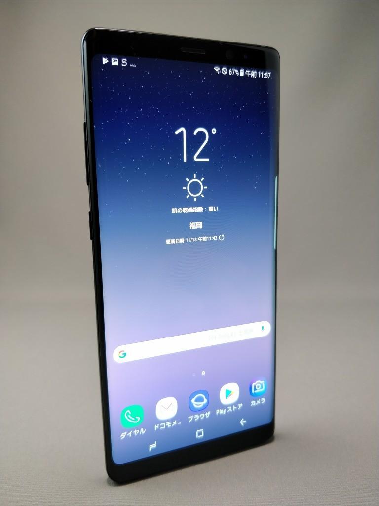Galaxy note 8 表 ブラック 7