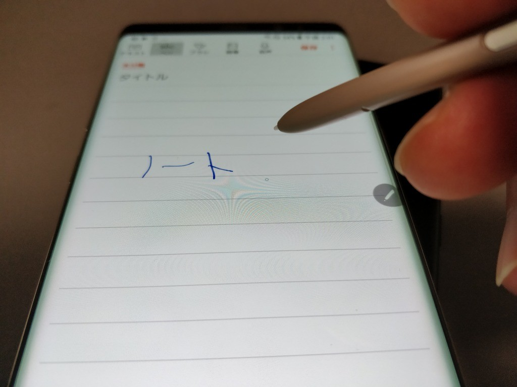 Galaxy note 8 ペンで遊ぶ3