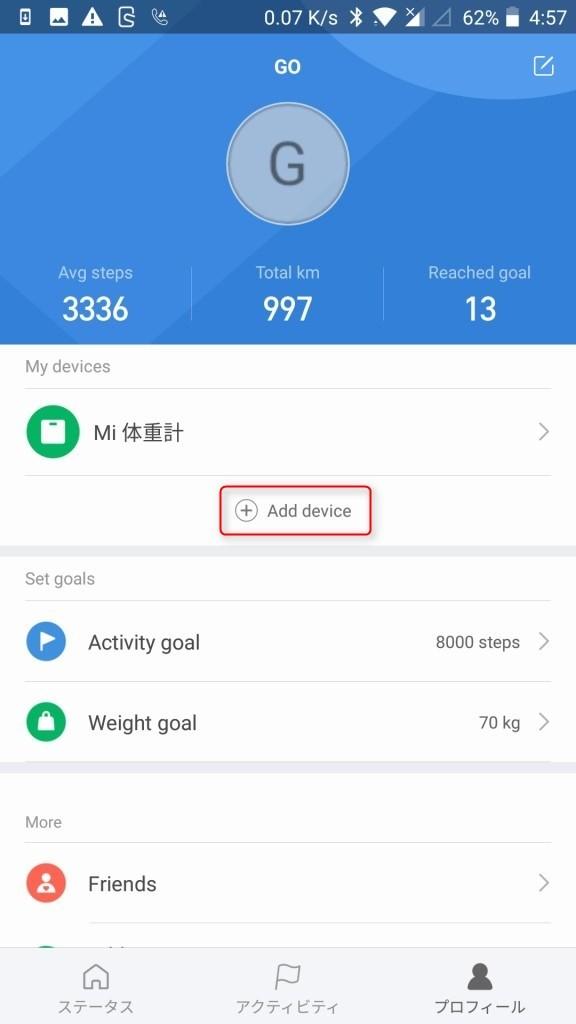 Xiaomi AMAZFIT Heart Rate Smartband アプリ3