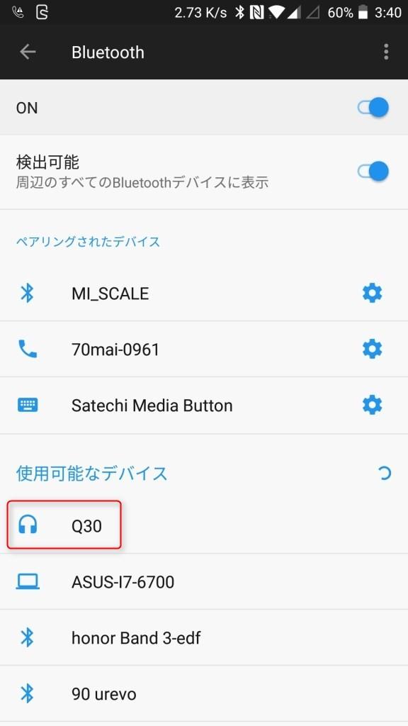 SoundPEATS(サウンドピーツ) Q30  接続