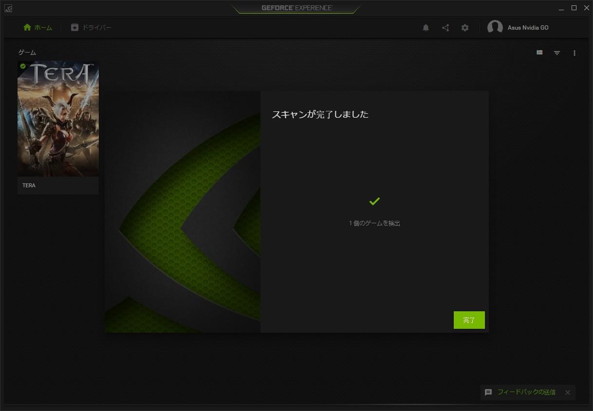 NVIDIA グラフィックスドライバー6