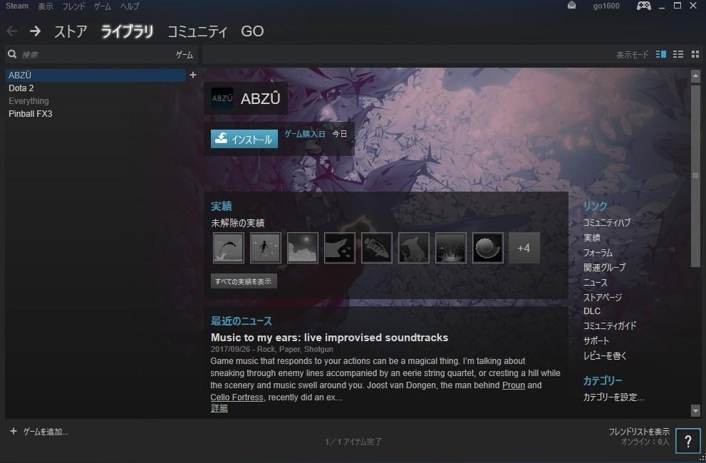 Steam ゲーム ツール