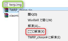 Xiaomi Mi MIX2 TWRM
