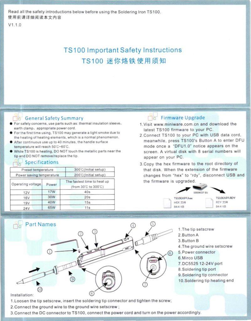MINI TS100 ハンダゴテ 取説