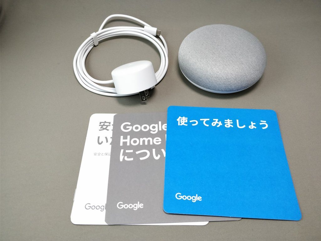Google Home Mini セット