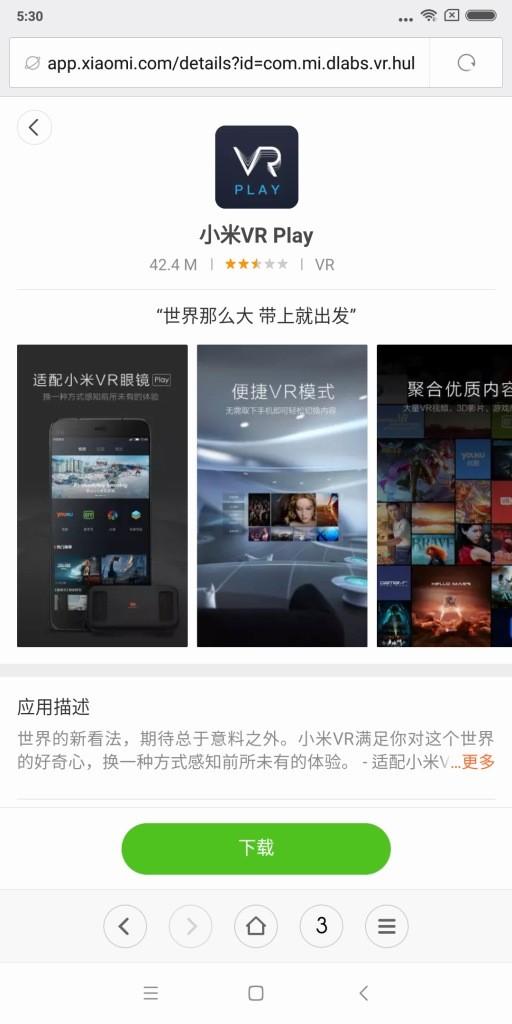 Xiaomi VR 3D Glasses これは違う