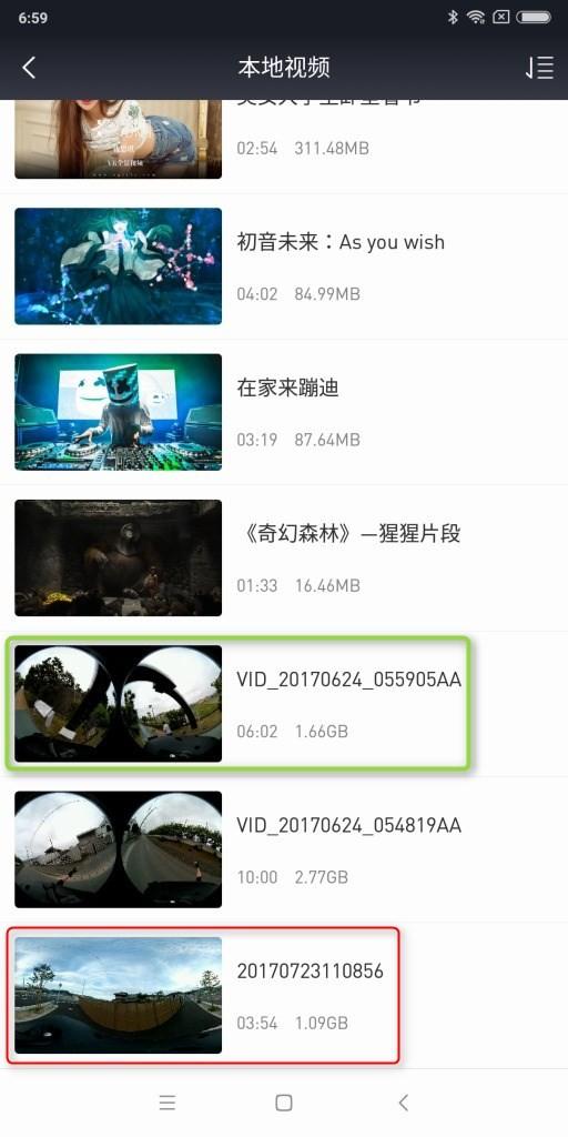 Xiaomi VR 3D Glasses 自分の360度動画