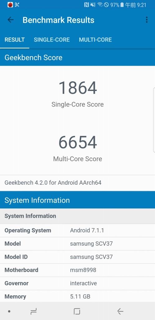 Galaxy note 8 au SCV37 GeekBench3
