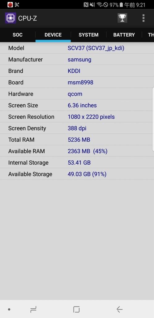Galaxy note 8 au SCV37 CPU-Z 2