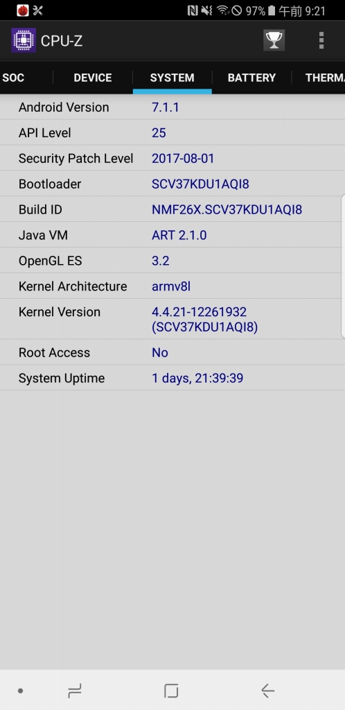 Galaxy note 8 au SCV37 CPU-Z 3
