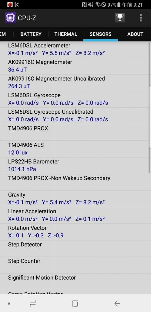 Galaxy note 8 au SCV37 CPU-Z 6