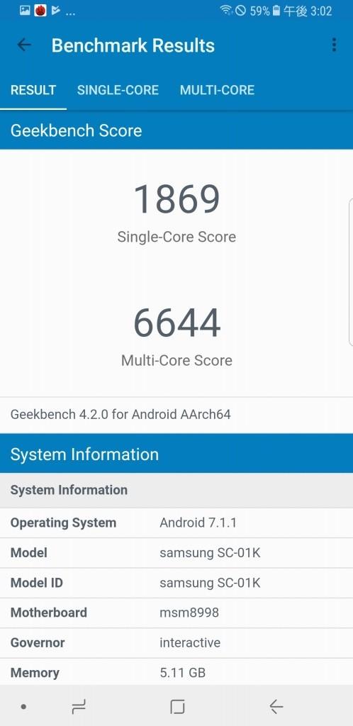 Galaxy note 8 Docomo Sc-01K Geekbench