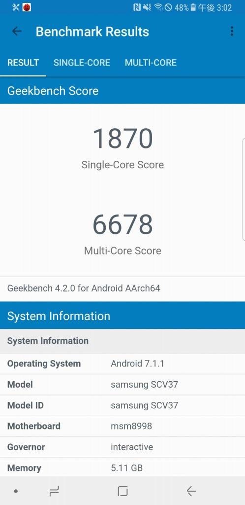 Galaxy note 8 au SCV37 GeekBench