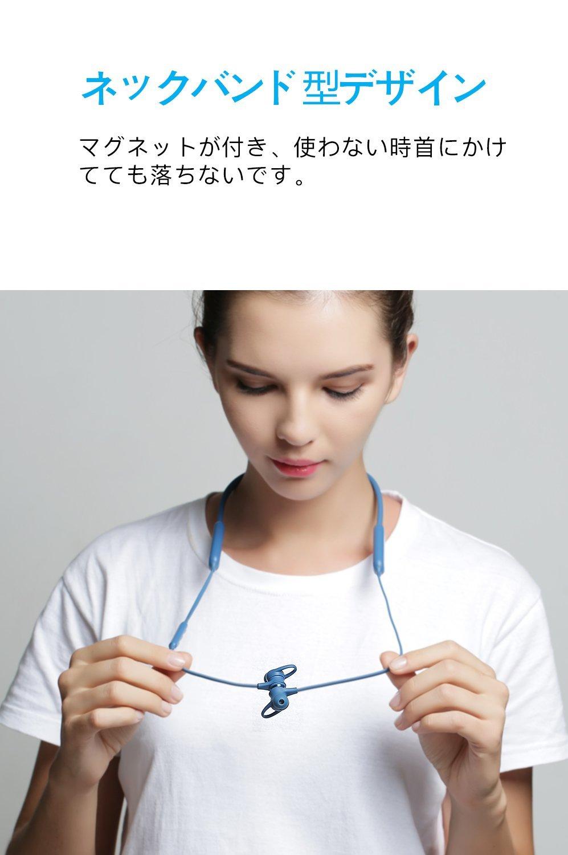 Linner bluetoothワイヤレス ノイキャン イヤホン 商品画像3