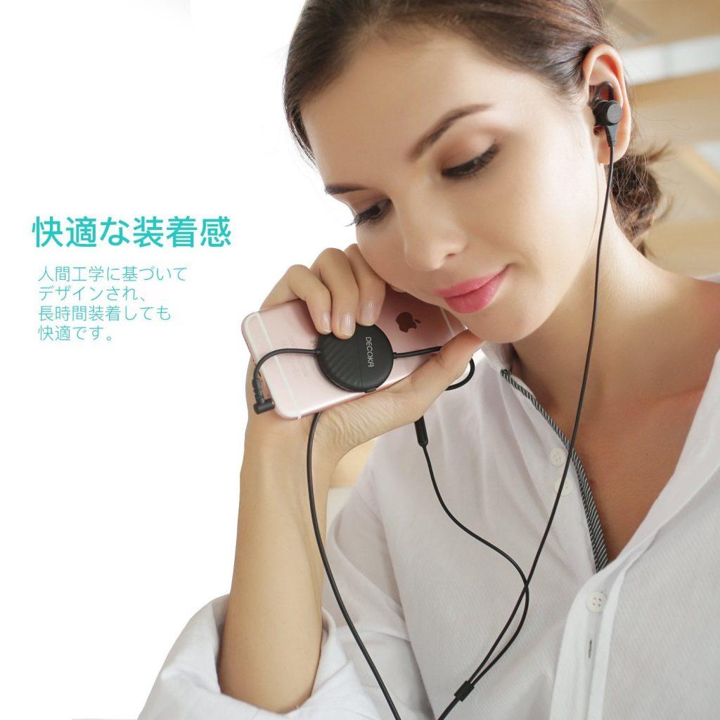 DECOKA ノイキャン ワイヤード イヤホン 商品画像6