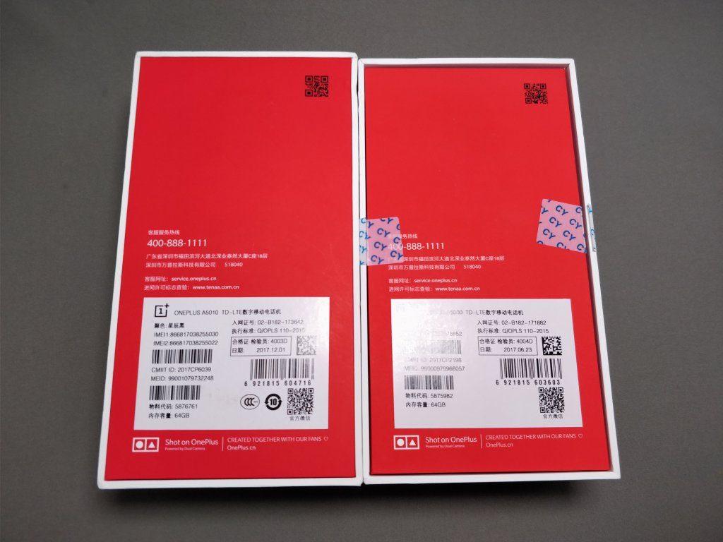 OnePlus 5T 化粧箱 記載