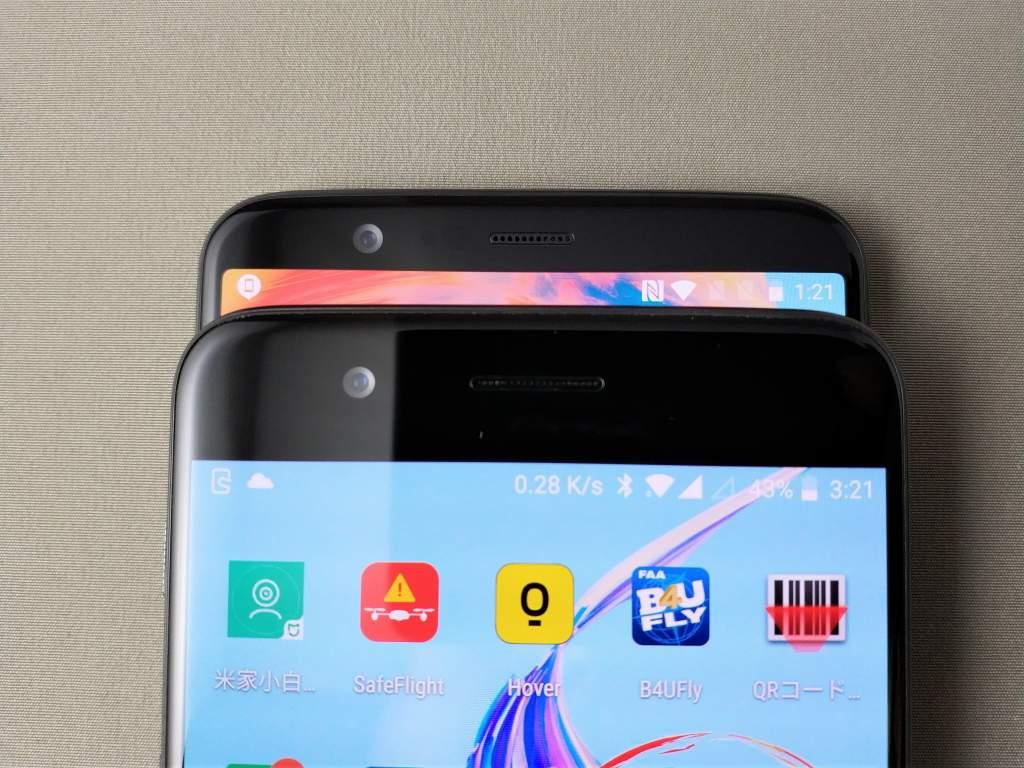 OnePlus 5Tと旧機種OnePlus 5 外観比較 上