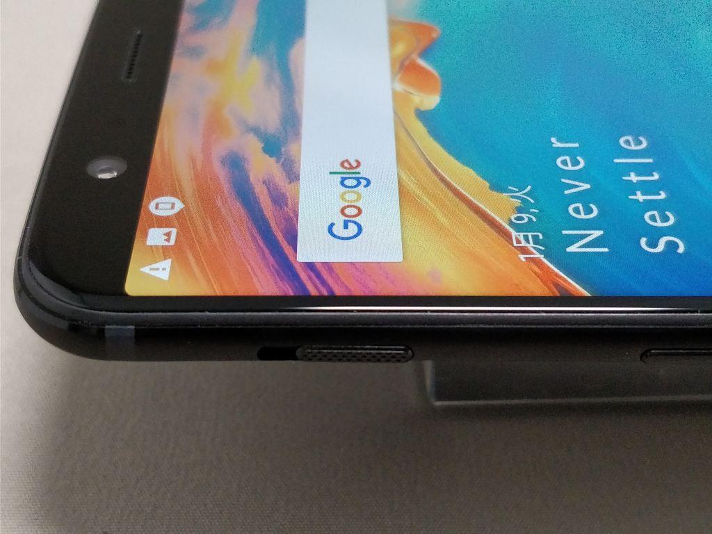 OnePlus 5T 側面 左2