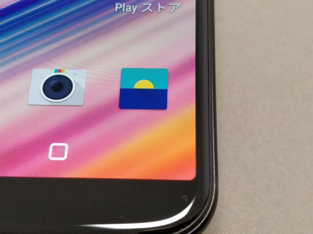 OnePlus 5Tベゼル