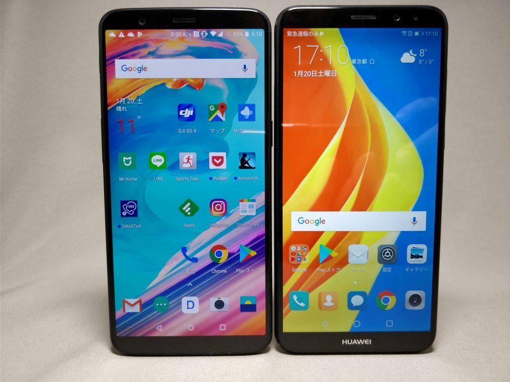 Huawei Mate 10 Lite & OnePlus 5T 1