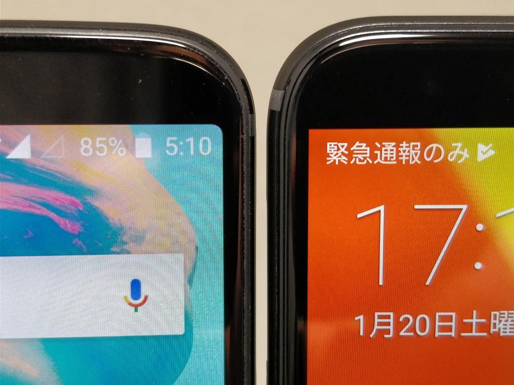 Huawei Mate 10 Lite & OnePlus 5T 上