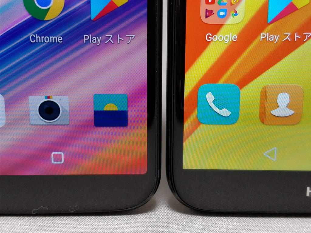 Huawei Mate 10 Lite & OnePlus 5T 下