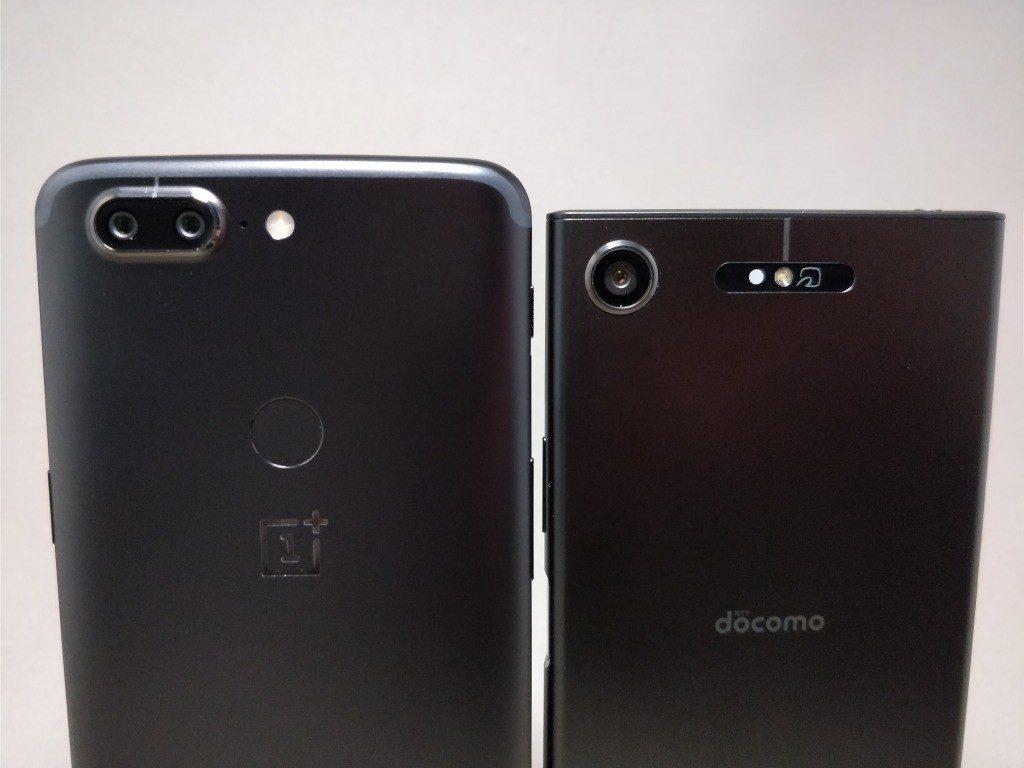 OnePlus 5T VS Sony Xperia XZ1 裏面 ズーム