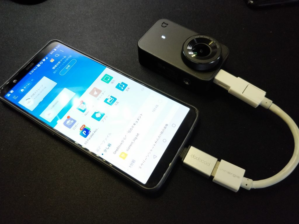 OnePlus 5T 通知パネル OTG