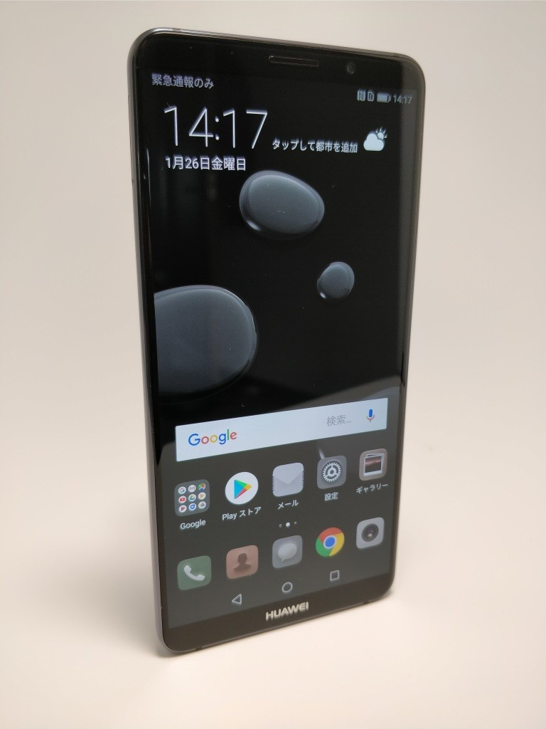 Huawei Mate 10 Pro 表面 8