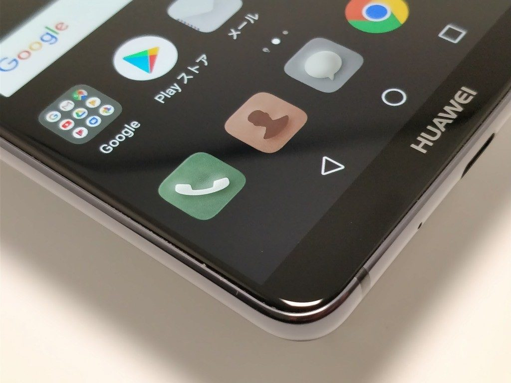 Huawei Mate 10 Pro ベゼル