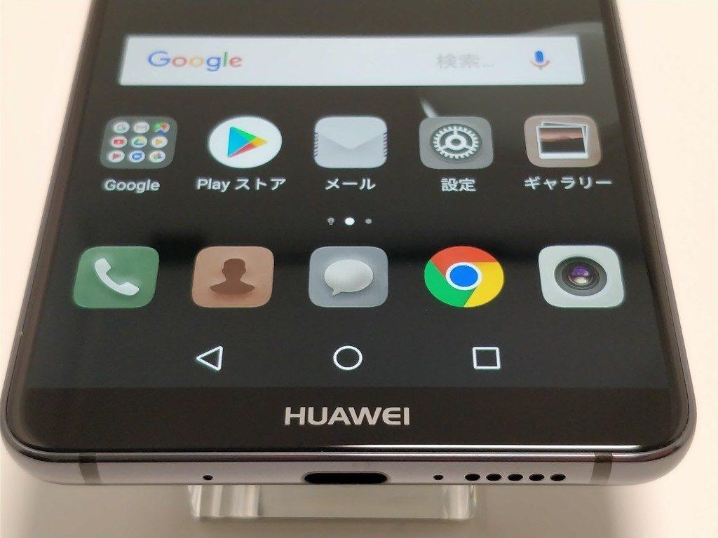 Huawei Mate 10 Pro 表 下