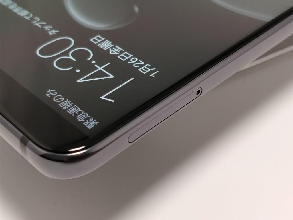Huawei Mate 10 Pro SIMスロット 左