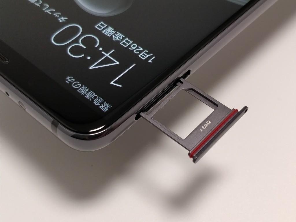 Huawei Mate 10 Pro SIMスロット 左 出す