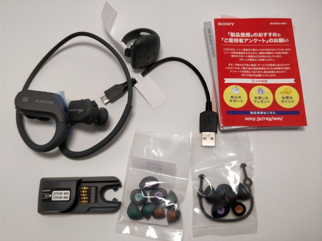 防水ウォークマン NW-WS625  化粧箱 セット