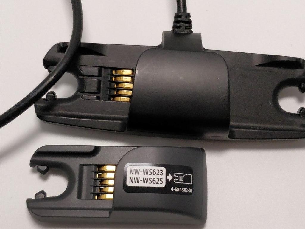 防水ウォークマン NW-WS625 NWZ-WS613と比較 充電器2