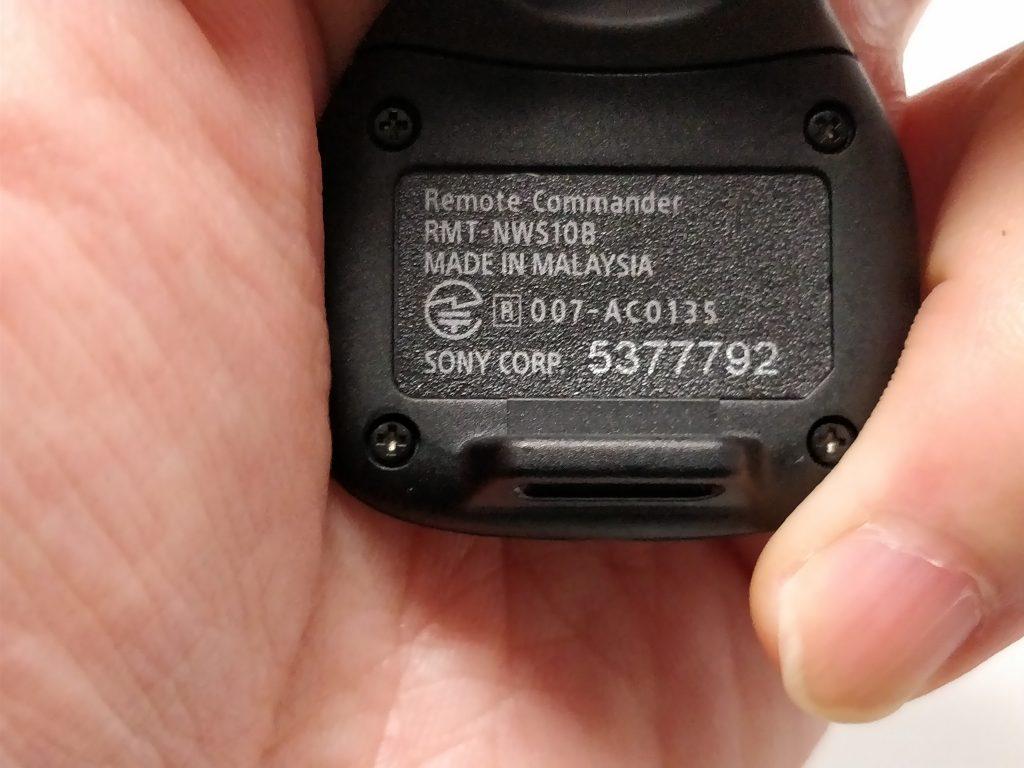 防水ウォークマン NW-WS625 NWZ-WS613と比較 指輪型リモコン 裏 新