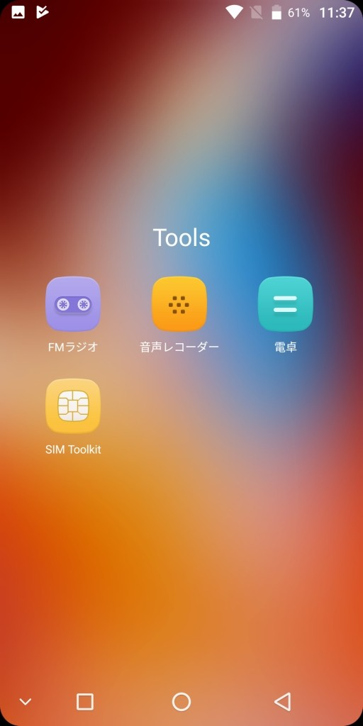 KOOLNEE K1 ホーム画面 Tools