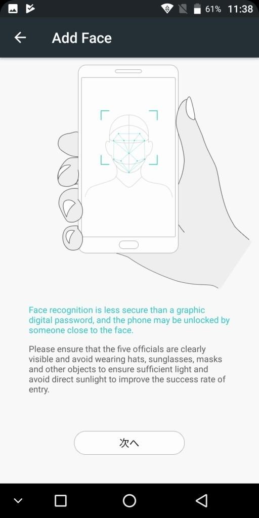 KOOLNEE K1 Face recognition3